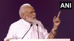 Prime Minister Narendra Modi Launches Fit India Movement