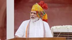 Narendra Modi Hails Triple Talaq Bill On Independence Day Speech