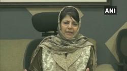 Mehbooba Mufti Recalls Former Prime Minister Atal Bihari Vajpayee On Kashmir Issue