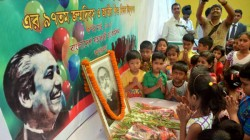 How Awami League New Generation See Sheikh Mujib