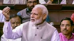Loksabha Passes Bills To Revoke Article 370 And Passed Bifurcate Jammu And Kashmir