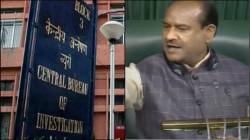 Cbi Seeks Loksabha Speakers Permission To Take Action Agains 3 Tmc Mps I Narad Case