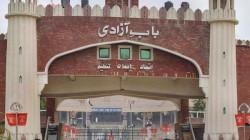Pakistan To Continue Work On Kartarpur Corridor