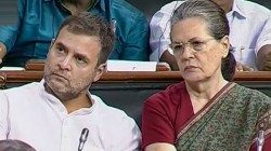 Congress Finalized The Name Of Next President Of Party After Rahul S Resignation