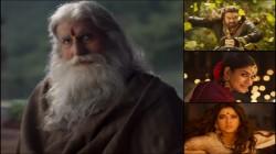 Sye Raa Narasimha Reddy Teaser Wins Heart Amitabh Bachchan Again Catcjes Limelight