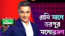 Rummycircle Starts A New Campaign With Brand Ambassador Prosenjit Chatterjee
