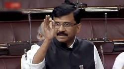 Shiv Sena Mp Demands Modi S Next Target To Occupy Baluchistan And Pok