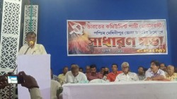 Suryokanta Mishra Threatens To Expel If Party Members Being