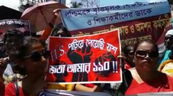 Siliguri Secretariate Abhijan By Teachers Who Agitating Against Bengal Govt
