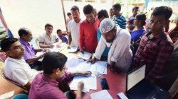 A Sixty Years Old Woman Is Died Due To Rumor Of Cancelation Name In Nrc Of Assam