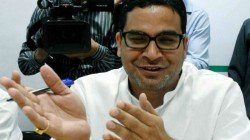 Prashant Kishor Does Phone To Block President Of Tmc About Didike Bolo Campaign