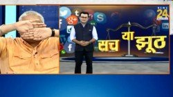 Hum Hindu Founder Closed His Eyes On Live Tv To Avoid Seeing A Muslim Anchor