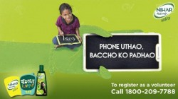 A Call For Better India Ab Bas Phone Uthao India Padhao