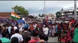 Unique Protest In Alipurduar In Demand Of Repair Of Road