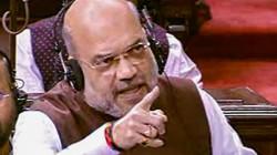 Amit Shah Said Congress Should Be Ashamed On Rahul Gandhi