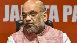 O Pposition Attack Amit Shah On Hindi Language