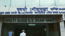Bangaon Councillor Summoned By City Sessions Court In Kolkata