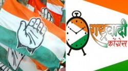 Ncp And Congress Finalize Seats Sharing For Upcoming Assembly Polls In Maharashtra
