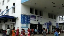 Rare Surgery Happend In Balurghat Hospital