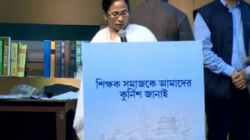 Mamata Banerjee Attends Shikshashree Program