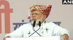 Pm Narendra Modi Launches Bjp S Election Campaign In Maharashtra From Nashik On Thursday
