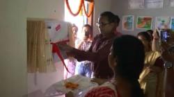 Napkin Vending Machine Installed In Coochbehar School