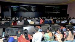Isro Chairman K Sivan Had Said That Vikram Lander Was Spotted