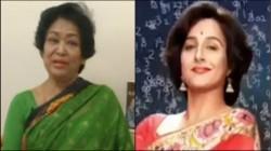 Shakuntala Devi Teaser Realsed See Vidya Balan In First Look