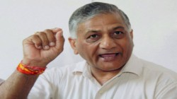 Union Minister And Former Army Chief General Vk Singh Told Govt Has A Special Strategy For Pok