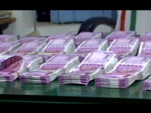 Restrictions On Cash Withdrawal Likely Be Lifted Before Union Budget 2017