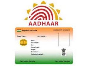 7 Reason Why Aadhar Card Has Become Unavoidable