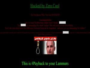 Aiff Website Hacked Hackers Post Message On Kulbhushan Jadhav