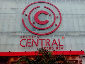 First Central Outlet Launch Kolkata