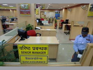 10 Lakh Officials Call Bank Strike On August 22 Protest Privatization