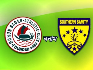 Mohunbagan Starts Their Kolkata League Campaign With Winning Note