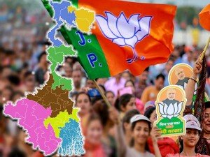 Bjp Internal Survey Indicates They Will Remain Ahead In 150 Assembly Seats