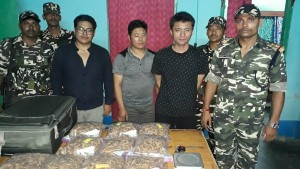 Kirazori Rescued From West Bengal 3 Bhutani Arrested