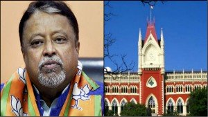Mukul Roy Gets Bail In Durgapur Rally Case