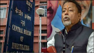 Mukul Roy May Be In A Trap If Cbi Implement New Plan