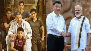 Jinping Watched Dangal Modi Tells Unknow Stoy In Haryana Poll