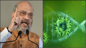 Havan For Coronavirus Infected Bjp Leader Amit Shah In Kolkata