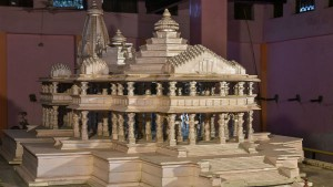 5th August Ram Mandir Bhoomi Pujan Know Time And Astrological Significance