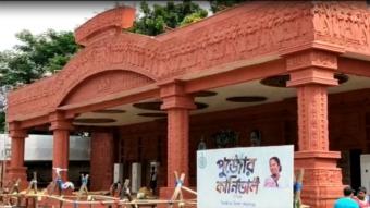 দুর্গাপুজোর কার্নিভালেও কি থাকছে বৃষ্টির দাপট