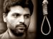 (ছবি) উচ্চ শিক্ষিত ইয়াকুব মেমনের অপরাধী হয়ে ওঠার কাহিনি