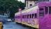 বেসরকারি বাসের সংকট কাটাতে কলকাতায় চলবে অতিরিক্ত ট্রাম