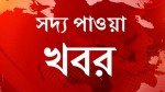 After Sylhet Police Surrounds House At Moulavi Bazar Search Of Terrorist