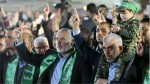Why Hamas Gets Soft On Israel
