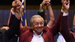 Mahathir Mohammed S Historic Victory Malaysia