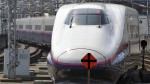 Hue Cry Japan Due Leave The Train Before 25 Seconds