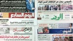 New Ad Egyptian Channels Fake News Alert